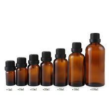 茶色精油瓶 5ml-100ml 棕色精油空瓶 防盗盖茶色玻璃瓶化妆分装瓶