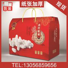 羽绒被纸盒支持批发定做 床上用品冬被子包装盒 蚕丝被礼品盒
