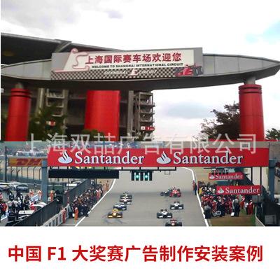 上海 UV数码打印 刀刮布灯箱布户内外喷绘写真定制 来叫加工
