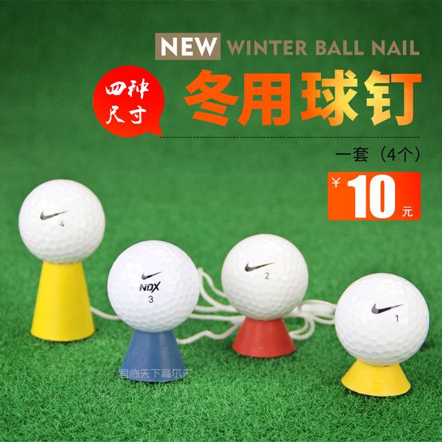 高尔夫冬用球钉GOLF球托球TEE橡胶球托雪地球托沙漠球托4尺寸/组