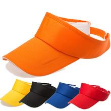 订做logo 定制广告帽工作帽太阳旅游帽批发团体帽子女