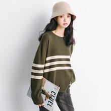 针织衫女装2018秋季新款条纹日系韩版宽松毛衣女外套批发