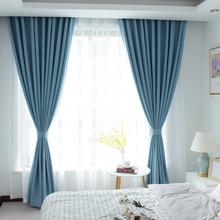遮光窗帘布厂家供应天鹅绒麻 棉麻北欧纯色工程遮光窗帘成品定制