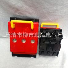 供應 刀開關HR6-160A/30 熔斷器式隔離開關 HR6-250A/30 黃銅紫銅