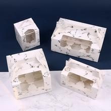 大理石紋手提馬芬盒子 圓形紙杯蛋糕包裝盒 圓孔蛋黃酥盒現貨直銷