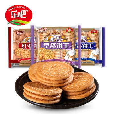 【乐吧饼干】约定早餐饼干3连包多味可选糕点心零食小吃500g/袋