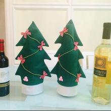 圣誕用品酒品套 圣誕樹造型酒瓶套 圣誕節裝飾品 廠家直銷