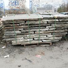 厂家供应仿古各种尺寸民间老石条旧石材老石板铺地石现货供应