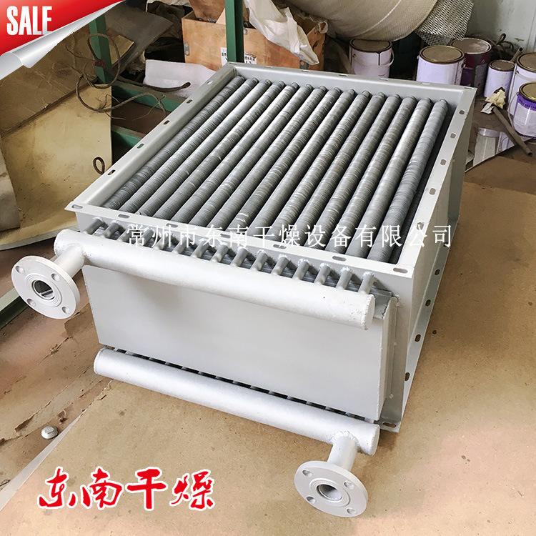 不锈钢翅片管换热器 蒸汽热量空气交换 高温高压结构 可定制