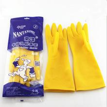 защитные перчатки