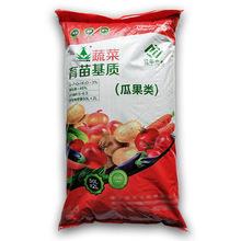 [雷馬塑料]蔬菜草莓育苗基質 瓜果育苗營養土栽培土 基質50L