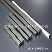 廠家供應201 304 方棒 方鋼 不銹鋼表面拉絲 光亮方鋼 加工處理