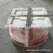 灌胶模具制品倒胶产品复制玻璃钢模具制造加工灌胶新产品设计开发