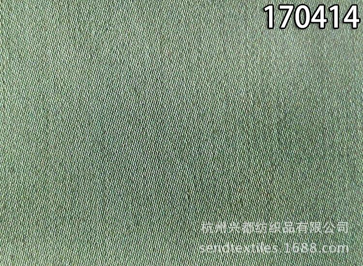 170414莫代尔贡缎2