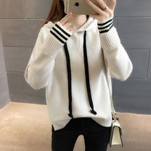 针织衫新款女装2018春季连帽卫衣韩版宽松假两件加厚毛衣女外套