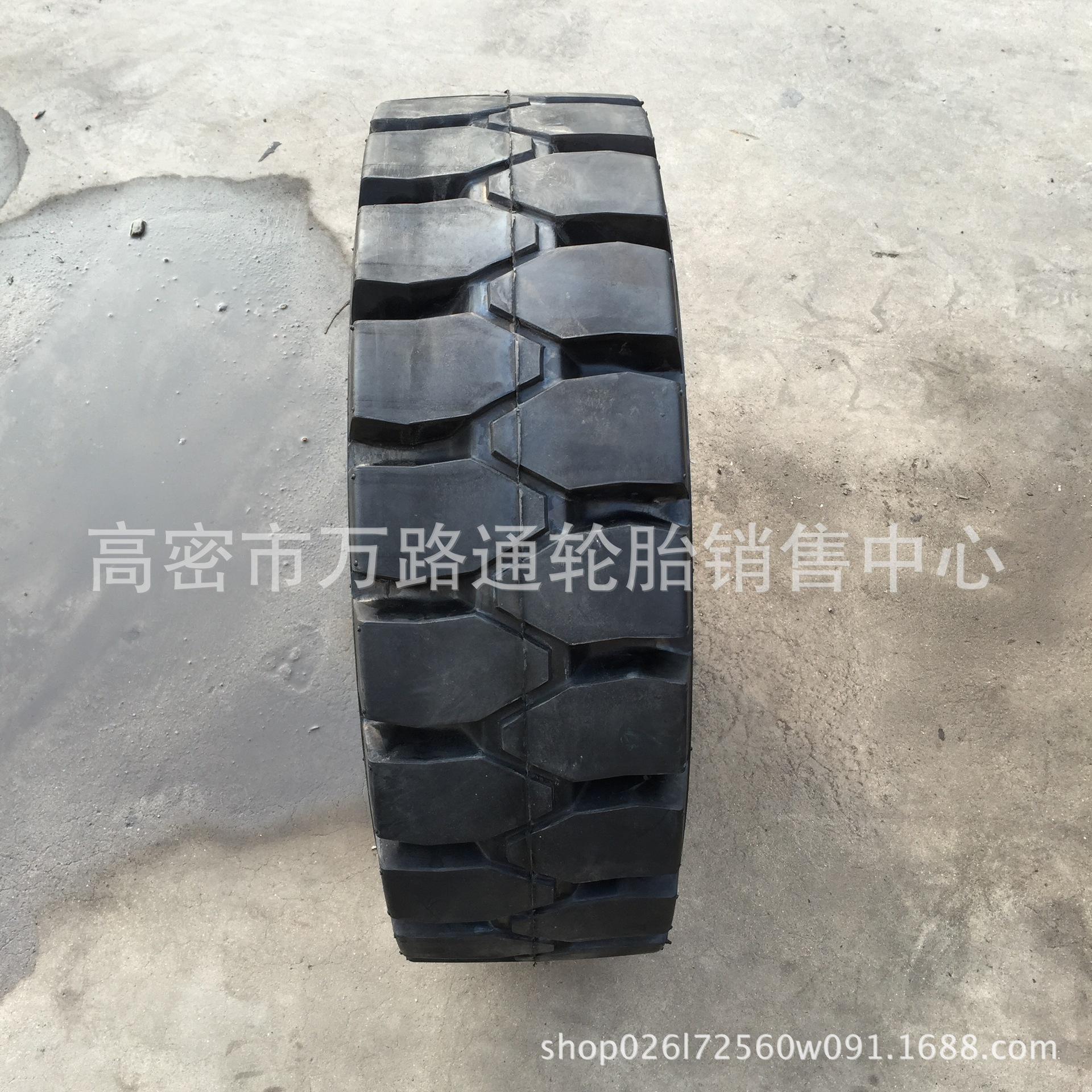 前进开拓驰2.50/28*9-15-16实心叉车轮胎6.50-10 8.25/9.00-12-20