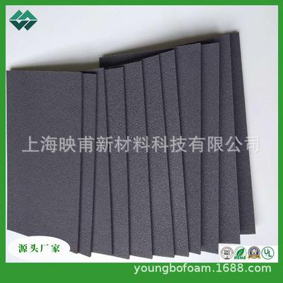 10mm聚乙烯泡沫单面背胶保温隔热板 XPE泡棉卷材批量直销直送