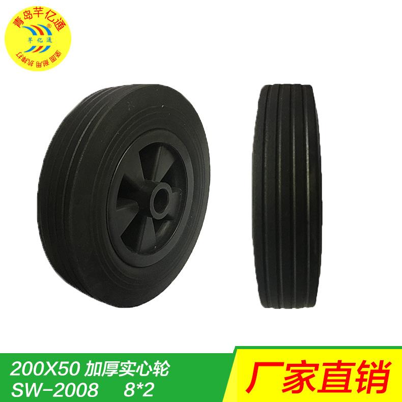 厂家直销品质款8寸静音支架胶轮垃圾桶轮子推车灭火器轮空压机轮