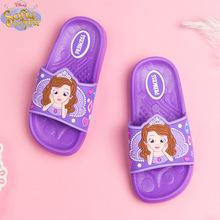 迪士尼苏菲亚公主儿童软底防滑家居家洗澡小孩子凉拖鞋3-4-5-6岁7