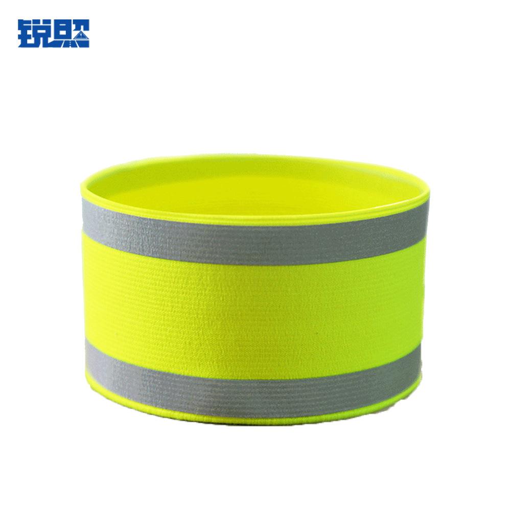 超薄户外运动臂带 跑步骑行多功能夜光反光束裤带 高可视性手腕带