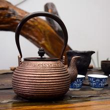 厂家批发铜艺泡茶壶新款茶道煮水壶休闲茶具配件专业生产图案定制