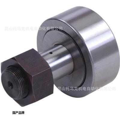 品牌直销:滚轮滚针轴承KR16/KRV16/CF6滚轮轴承/CF10/CF12/CF16