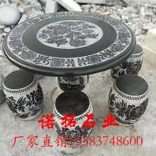 廠家定做大理石漢白玉精美雕刻仿古石桌石凳,庭院戶外石雕石桌子