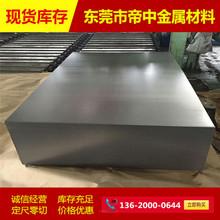 宝钢45# 08Al冷轧钢板 10号钢带 20#冷轧板 冷轧板 厚1.0mm-4.0mm