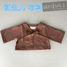 童嬰布料絲光雙面韓國麻棉提花布棉麻180克209CM色牢度好可撞白