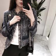 2019春装新款韩国女装短款外套时尚百搭名媛小香风粗花呢流苏外套