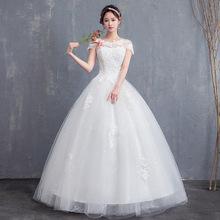 婚纱礼服2018新款韩版一字肩齐地新娘公主梦幻简约孕妇拖尾显瘦女