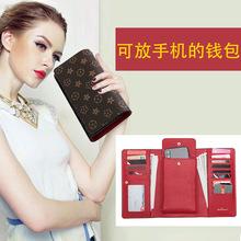 2018新款真皮女士钱包长款印花多功能手拿包多卡位老花皮夹手机包