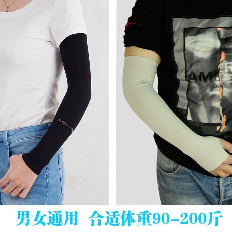 冰丝防晒袖套男夏季凉滑防紫外线长款薄户外骑行开车手臂套韩国女