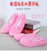 儿童女童冬季加绒加棉保暖舞蹈鞋瑜伽鞋亲子乐园室内鞋软底练功鞋