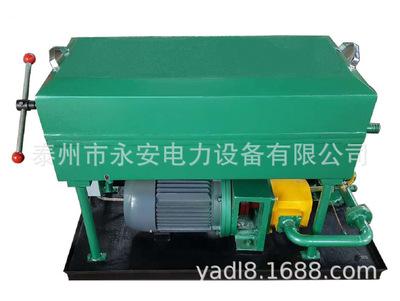 LY-125板框滤油机 型板框压力式滤油机 板框滤油机滤油纸