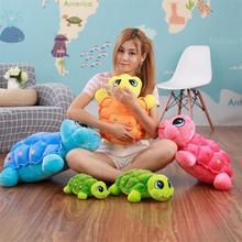 彩色星星乌龟毛绒玩具海龟女生布娃娃公仔海洋馆玩偶生日礼物批发