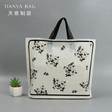 現貨塑料手提袋 定制服裝購物袋印logo 化妝品禮品鞋盒手提沖孔袋