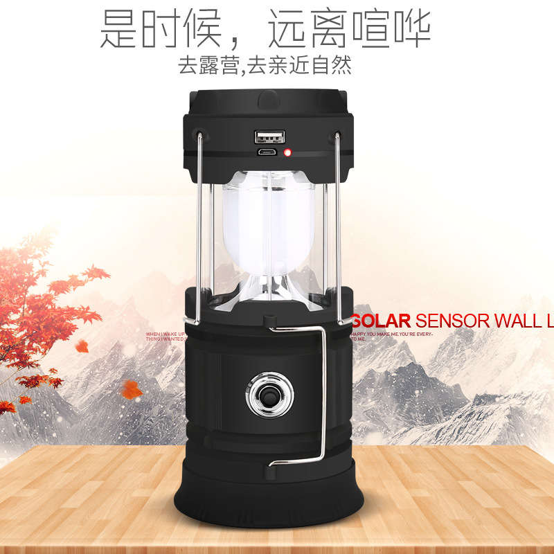 Outdoor 18650 lithium battery solar charging emergency telescopic camping lanterns LED portable camping tent lamp