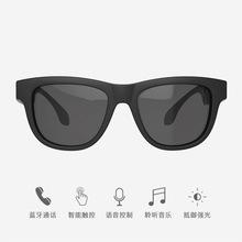 厂家新款 骨传导眼镜耳机蓝牙眼镜偏光墨镜开车太阳镜近视框架 g1