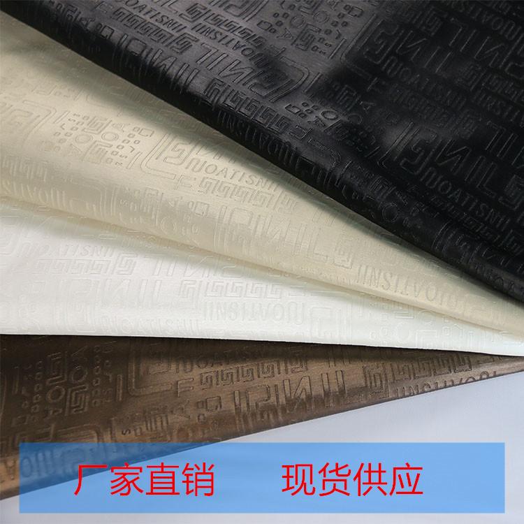 半PU拉丝人造皮革面料压字母皮料床头电视硬包相册相框工艺品包装