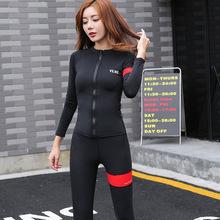 韩国潜水服分体女速干长袖长裤潜水衣水母衣户外冲浪服防晒泳衣潮