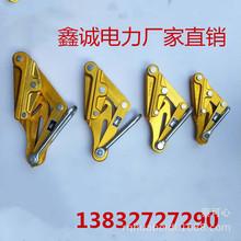 厂家直销铝镁合金绝缘导线卡线器电力夹线器紧线器鬼爪铝合金夹头