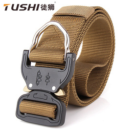 Tactical belt multi-functional drop special forces outdoor combat training men's nylon armed belt