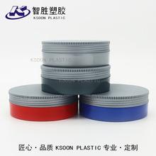 厂家直销 定制圆形高档化妆品包材塑料盒 膏霜瓶 发蜡包装盒k0264