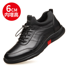 Autumn and winter new increase in men's shoes 6cm men's sports and leisure shoes trend sets of feet increased men's tide shoes