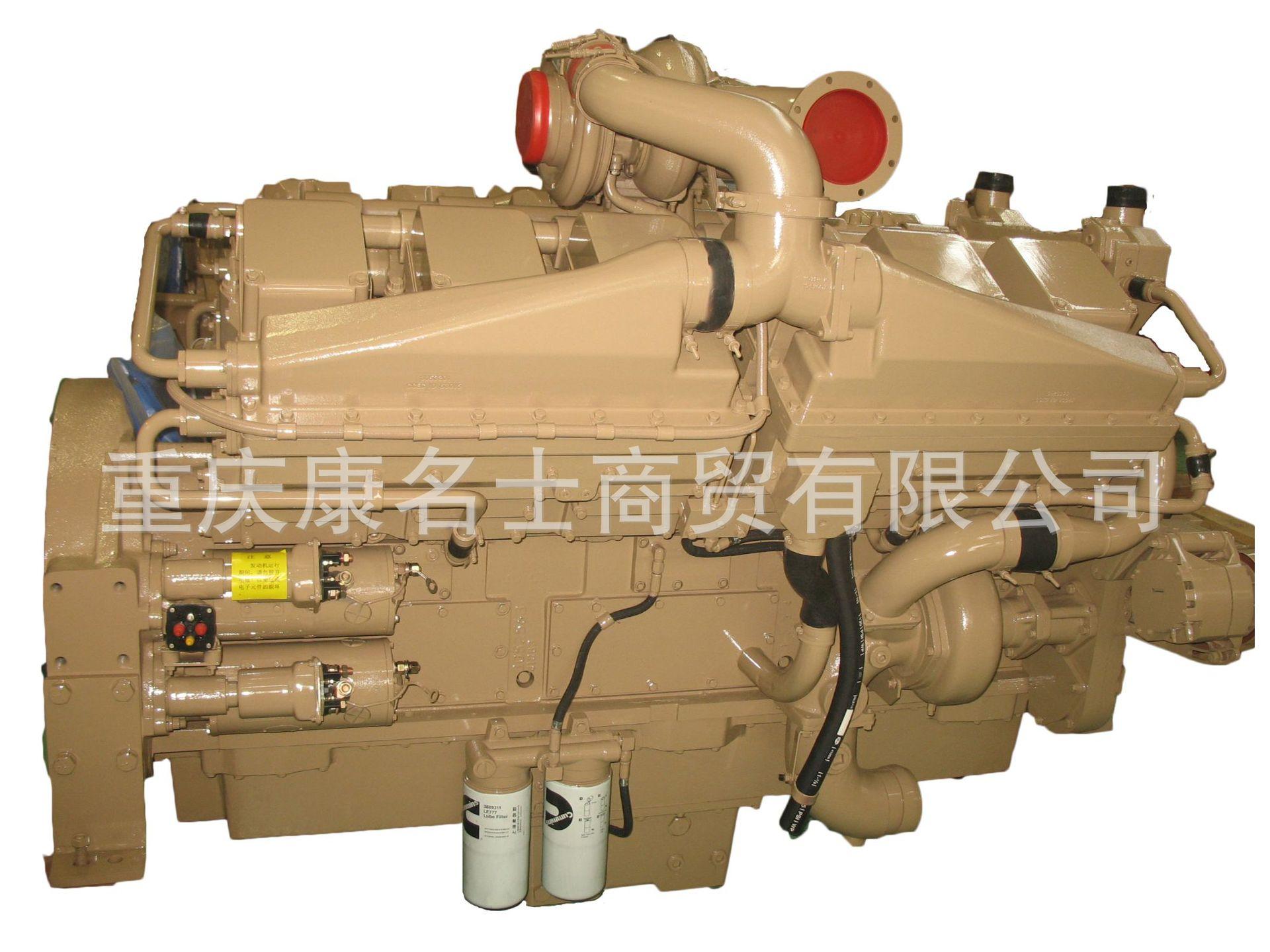 3608840康明斯凸轮轴NTC-250-T发动机配件厂价优惠