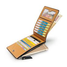 新款拉链长款钱包女士零钱包时尚多卡位PU钱夹手机包跨境新款钱袋