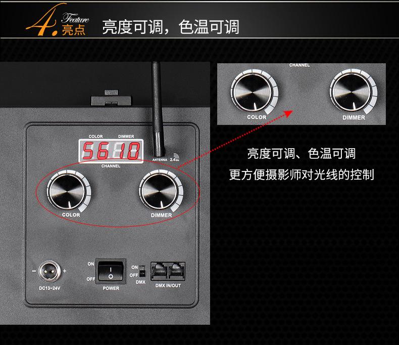 GK-J-2400AB-两灯_05.jpg