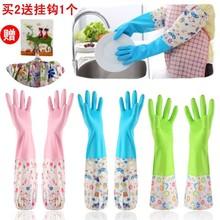 家务加绒加厚洗碗刷碗用的防冻手套防水加棉女皮冬季冬天洗衣衣