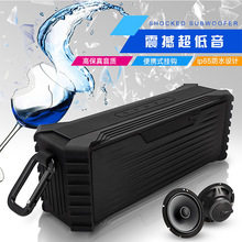 New private mode outdoor bluetooth speaker subwoofer portable wireless bluetooth stereo three anti-bluetooth speaker